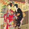 ☆錦絵で楽しむ四季の装い☆ 園中の紅葉