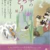 ☆着物で楽しむ美術展♪4月・5月~着物でおでかけおすすめスポット!☆