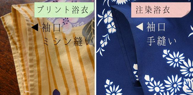 free_focusimg_yukataA5