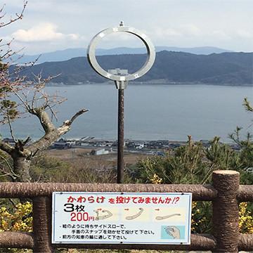 onsen32