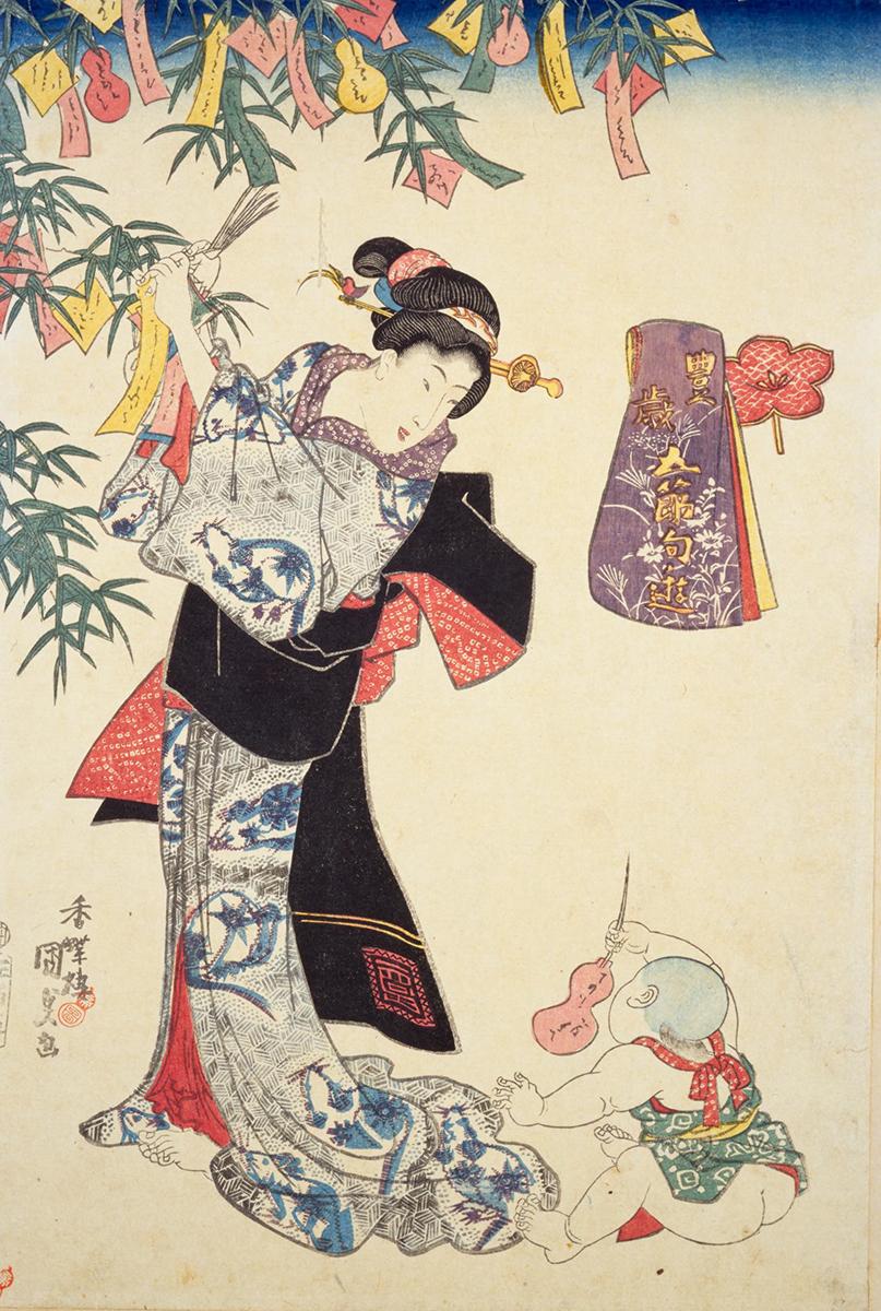 歌川国貞「七夕の節句」『豊歳五節句遊』