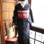 *着物コーディ*紺地に大きな立涌縞と花模様が織り出された紬の着物とグルグル唐草の絽帯(^^)