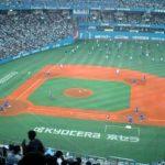 久々の野球観戦ー☆