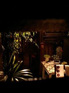 ドーナッツさんの小庭 IN 姉妹屋