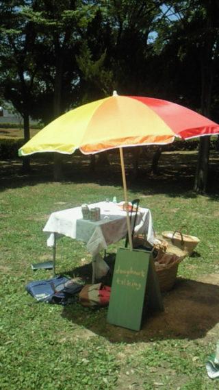 ドーナッツさんのピクニックIN長居公園