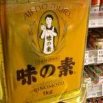 ☆味の素レトロ缶々☆
