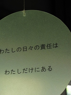 羽衣駅にある、笑いが集まるみんなの古民家 *笑屋*さん(^^)