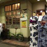 ☆夏は浴衣店!☆色柄とりどり浴衣せいぞろい♪実店舗にてお待ちしてます!