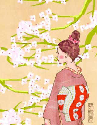 ☆着付けレッスン1/13(木)のスタート募集!!☆