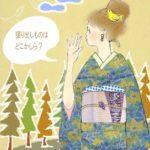 ☆秋の特別セール in 姉妹屋実店舗♪☆いよいよ明日22日(火)からスタート!