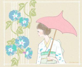 ♪イラストと着物♪爽やかパラソルの様な広衿浴衣にミントグリーンの夏帯をリボンで合わせて!