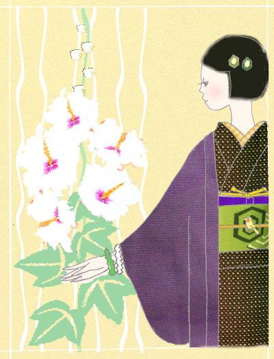 kimono_earlyfall_1.jpg