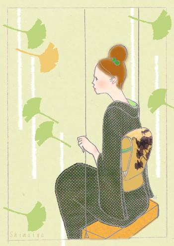 kimono_earlyfall_2.jpg