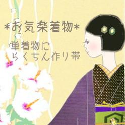 kimono_earlyfall_top.jpg