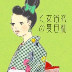 kimono_otomeyukata_top.jpg