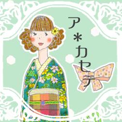 kimono_acassette_top.jpg
