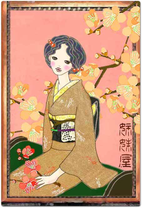 kimono_naturalromantica_3.jpg