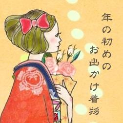 kimono_winter_top.jpg