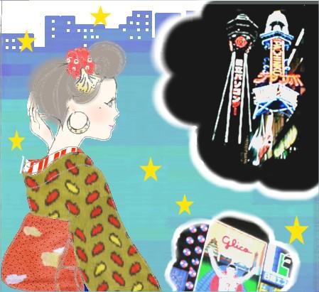 kimono_3town_3_20100901165650.jpg