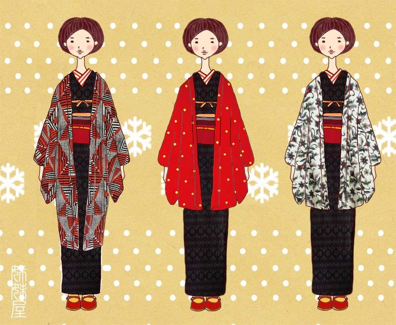 kimono_haori2010_1.jpg