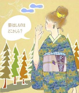 kimono_maerchen_sale.jpg