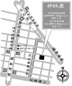 map_shimaiya.jpg