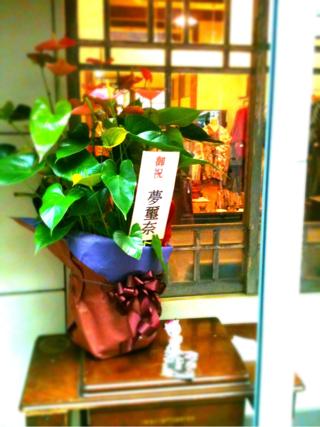 fc2blog_20121101223841f3d.jpg