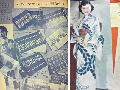 hitoeobi_magazine.jpg