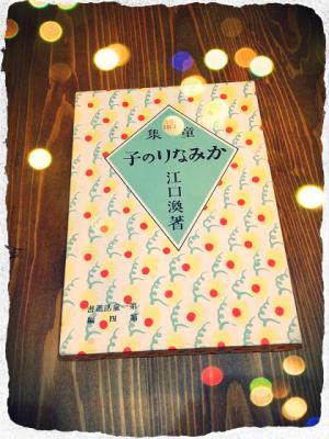 book130419_1.jpg