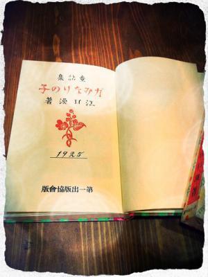 book130419_3.jpg