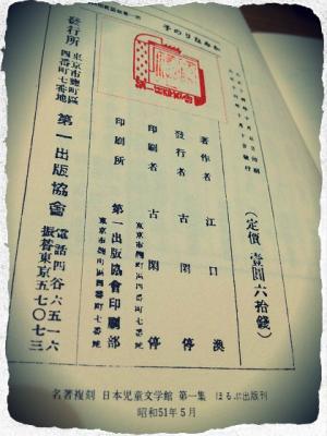 book130419_4.jpg