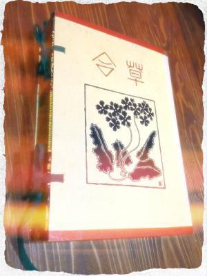 book130419_5.jpg