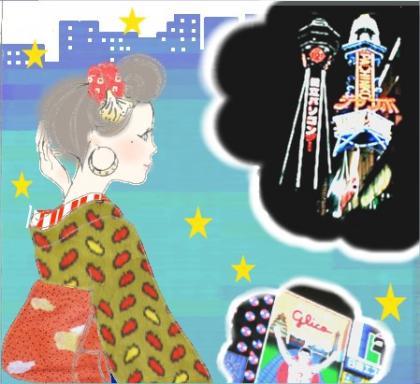 kimono_3town_3_20131011224240fa6.jpg