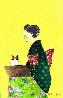 kimono_newyear_3.jpg